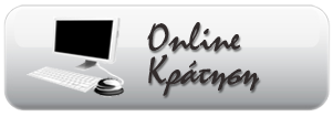 online-booking